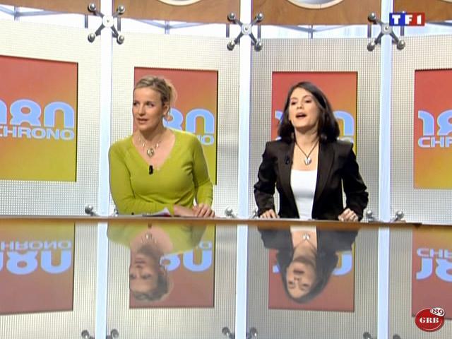 Céline Geraud 19/03/2006